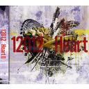 Heart TYPE C
