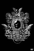 D'espairsRayLive tour-06(LIQUIDIZE)-融合する体温- [DVD]